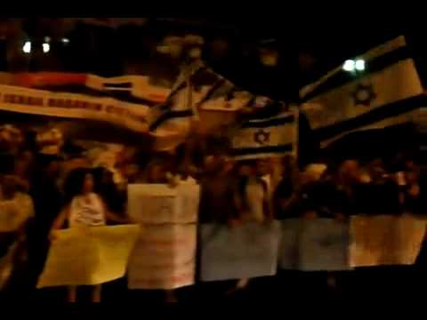 Israelis celebrating attack on Turkish Aid Ship - infront of Turkish embassy.flv