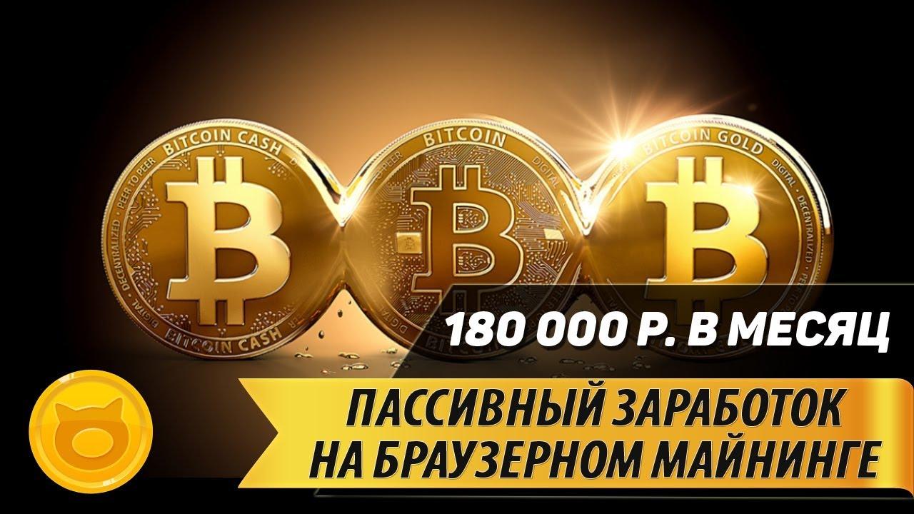 Заработок в интернете биткоина налог на торговлю на бирже