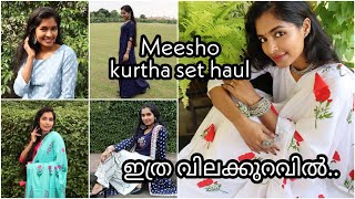 Meesho Haul|Affordable daily wear good quality Kurtha/kurtis/salwar haul|Meeshii Review|Asvi