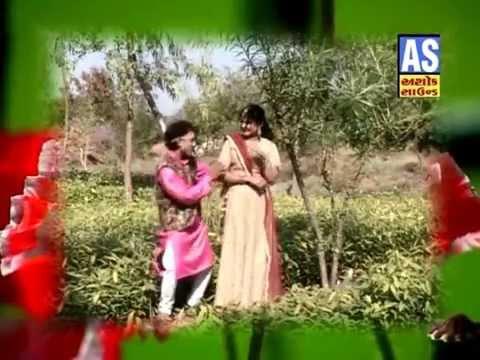 Jhilana Na Pani Mane Vekh  New Gujarati Lokgeet  Kunjal ViradoAlbum
