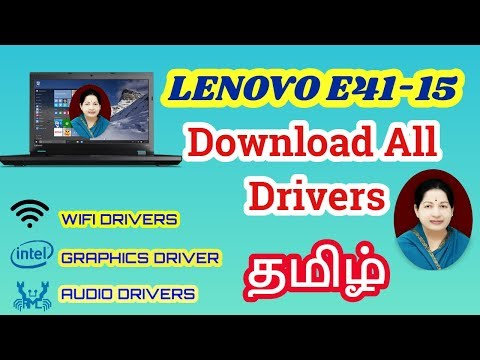 How To download All Drivers For LENOVO E41-15 - Windows 7,8,10 (Graphis,Wifi,Audio)- Tamil