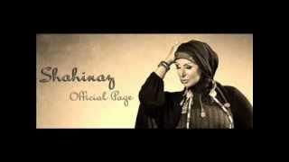 شاهيناز على اية - Shahinaz 3ala eih HQ