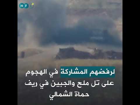 قوات الأسد تعدم عددًا من عناصر المصالحات لرفضهم المشاركة باقتحام مواقع الثوار في ريف حماة
