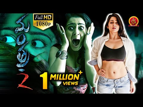 Mantra 2 Telugu Full Movie || Suspense Thriller || Charmi Kaur, Chethan Cheenu || Full HD