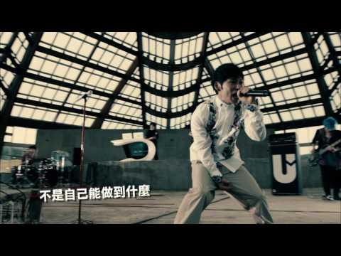 UVERworld/DECIDED (中文字幕短版) 真人版電影《銀魂》主題曲