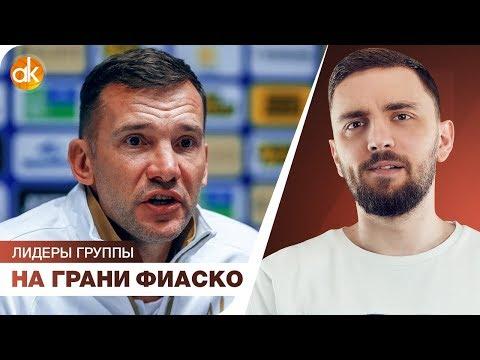 Украина ИЗБЕЖАЛА позора...