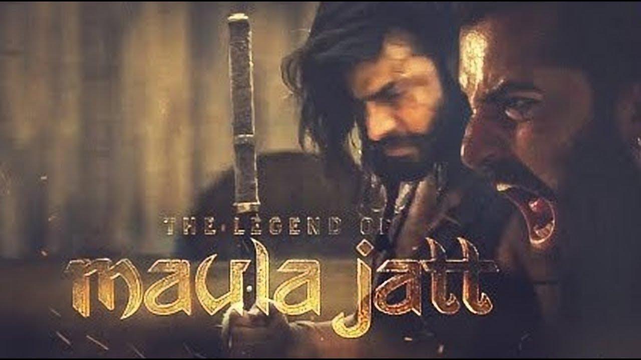 The Legend Of Maula Jatt 2 Trailer 2018 Pakistani Movie A Bilal