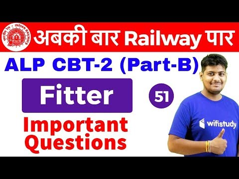 10:00 PM - RRB ALP CBT-2 2018 | Fitter by Ramveer Sir | Important Questions