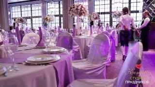 Оформление свадьбы. Свадебное агентство Konfetti(, 2014-02-27T11:58:54.000Z)