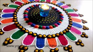 Beautiful and Innovative Multicolored Rangoli Designs Using Chalni| Easy Rangoli by Shital Mahajan.