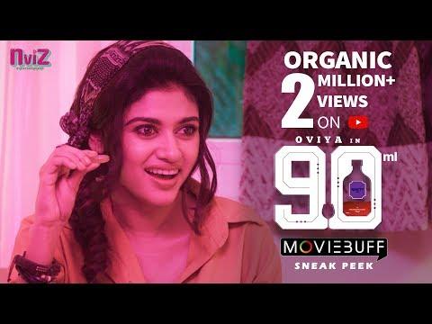 "90ML - Sneak Peek ""பழம்"" | Oviya | STR | Alagiya Asura | NVIZ Entertainment"