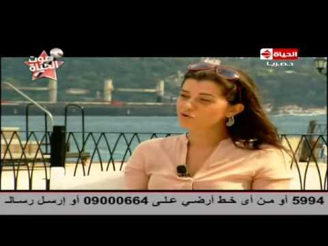 Filiz Ahmet برنامج الحياة تركي الحلقة الاولى مع النجمة