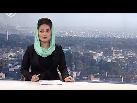 Afghanistan Pashto News.03.12.2017 د افغانستان پښتو خبرونه