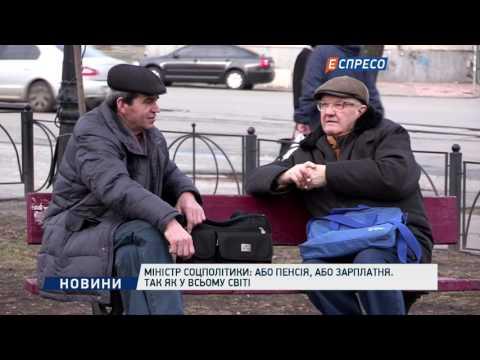 Выход работника на пенсию и работа пенсионеров