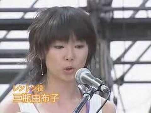 由布子 三瓶 声優・三瓶由布子さん、第二子の妊娠を報告! 置鮎龍太郎さんも祝福「キュアドリームの安産祈願、決定~」