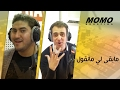 Momo avec Mohamed Adly (Version Live) - مابقى لي مانقول