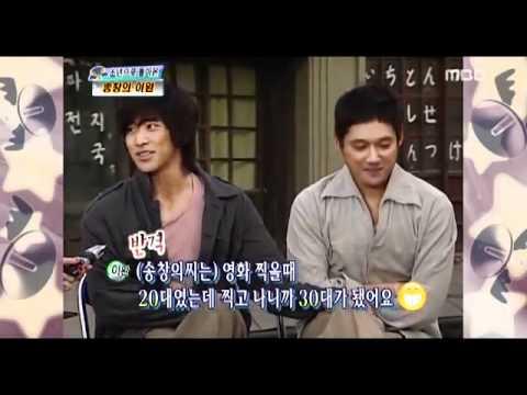 Lee wan & Song Chang Eui