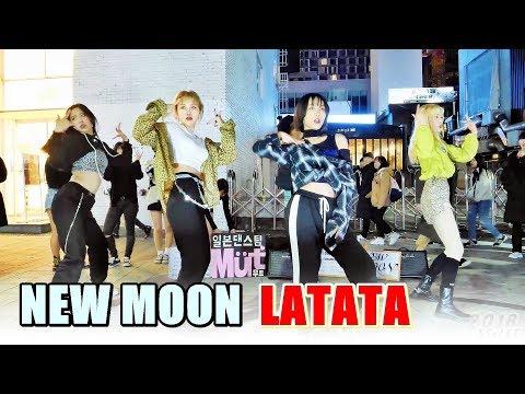 중국댄스팀 뉴문 (New Moon) - 라타타 (여자 아이들) @ 181111 홍대 거리공연 직캠 By SSoLEE