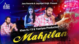 Mahfilan | (Full HD) | Ajay Singh Lalgarh Jattan | New Punjabi Songs | Jass Records