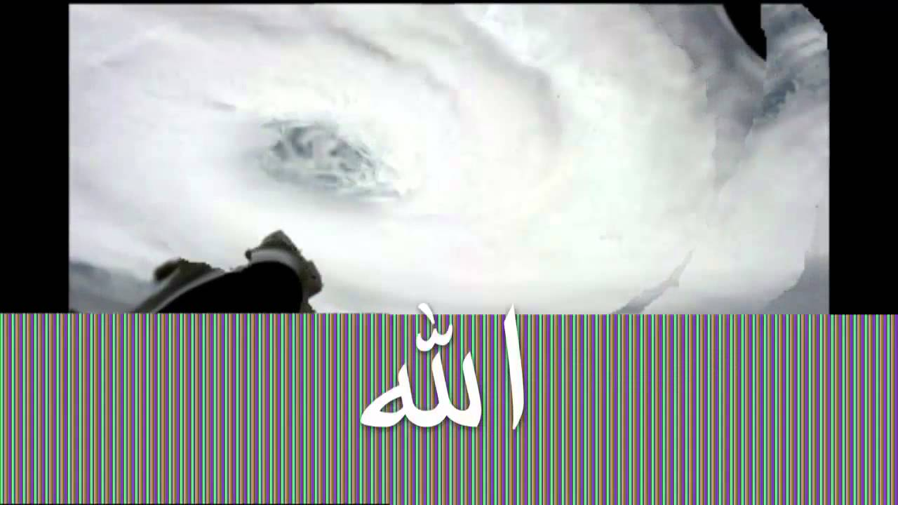 Miracles Of Allah 2014 SubhanAllah new...