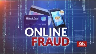 In Depth - Online Fraud