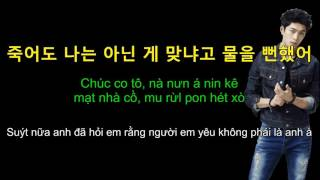 From my heart (Kang Tae Oh) song ngữ [Tuổi thanh xuân Forever young 오늘도 청]