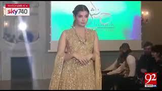 Oslo: Pakistani dresses exhibition in fashion show| 18 Nov 2018 | 92NewsHDUK
