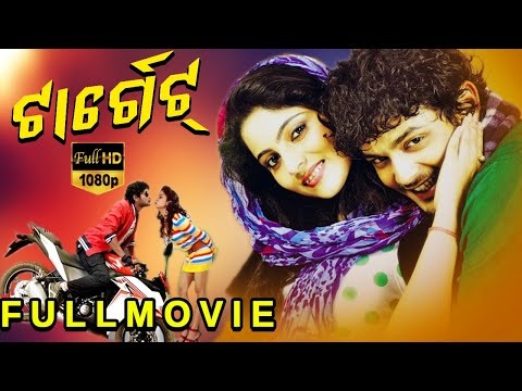 Target-Odia Full Movie | Amlan | Jhilik | Aparajita | Mahasweta | TVNXT