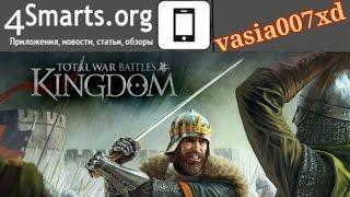 видео Скачать Total war battles Kingdoms  на андроид