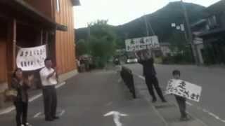 2012年6月10日に開催された第1回飛騨高山ウルトラマラソンのゴールシー...