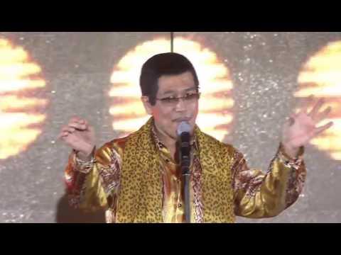 Piko-Taro 26/11/2016 Pen Pineapple Apple Pen (PPAP) 在韩国 (Korea) WebTVAsia 2016