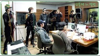 091019 mblaq o yeah starry night radio