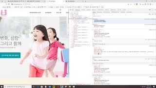 2020.05.21 창작 코딩 홈페이지 만들기8