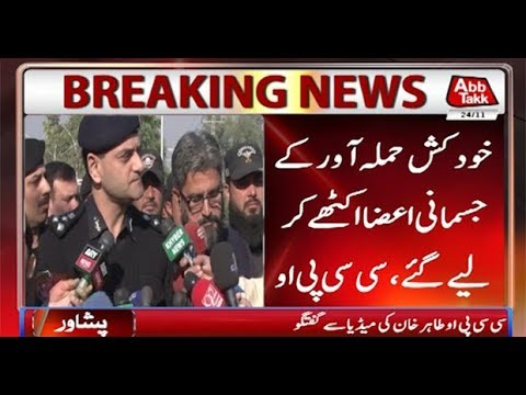 Peshawar: CCPO Tahir Khan Talks to Media