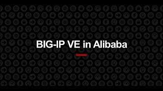 F5 DevCentral | الكويت VLIP LV