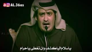ناصر الفراعنة - العيون مسكته والخدود مسكته