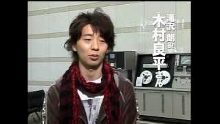 アニメージュTV.