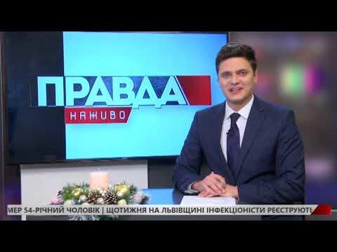 НТА - Незалежне телевізійне агентство: ЗАМІСТЬ ДЕСЯТКА ДОКУМЕНТІВ - ЕЛЕКТРОННА АТЕСТАЦІЯ