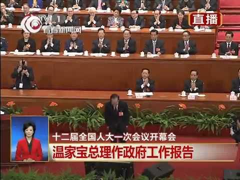 【两会现场】温家宝总理作政府工作报告后三鞠躬谢幕