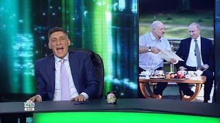 НТВ шутит о встрече Лукашенко с Путиным