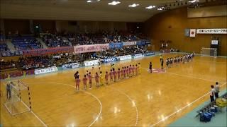 第42回 ハンドボール女子 オムロン対ソニー 試合前練習