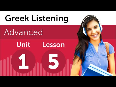 Greek Listening Practice - Preparing For a Greek Business Meeting