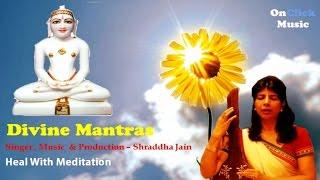 Shraddha Jain - Namokar Mantra | Chanting | Divine Jain Mantra