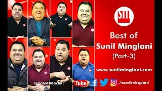Best of Sunil Minglani  Part-3  Stock market Basics for beginners in Hindi