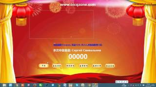 Hongkong Goldway Lucky Draw - Jan 14