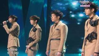 [Music Bank K-Chart] You Wouldn't Answer My Calls - 2AM MP3