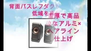 amazon.co.jpからより多くの製品の詳細を読む http://www.amazon.co.jp/...