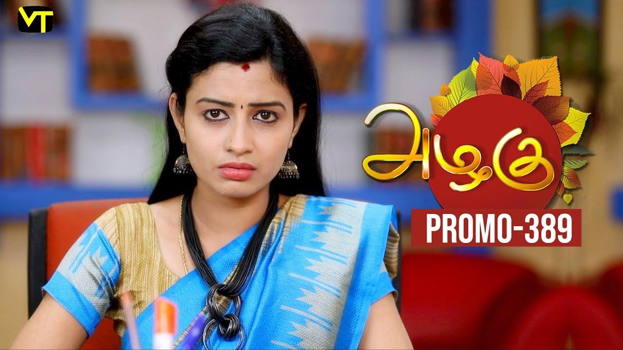 Azhagu Tamil Serial | அழகு | Epi 389 - Promo | Sun TV Serial | 02 Mar 2019  | Revathy | Vision Time