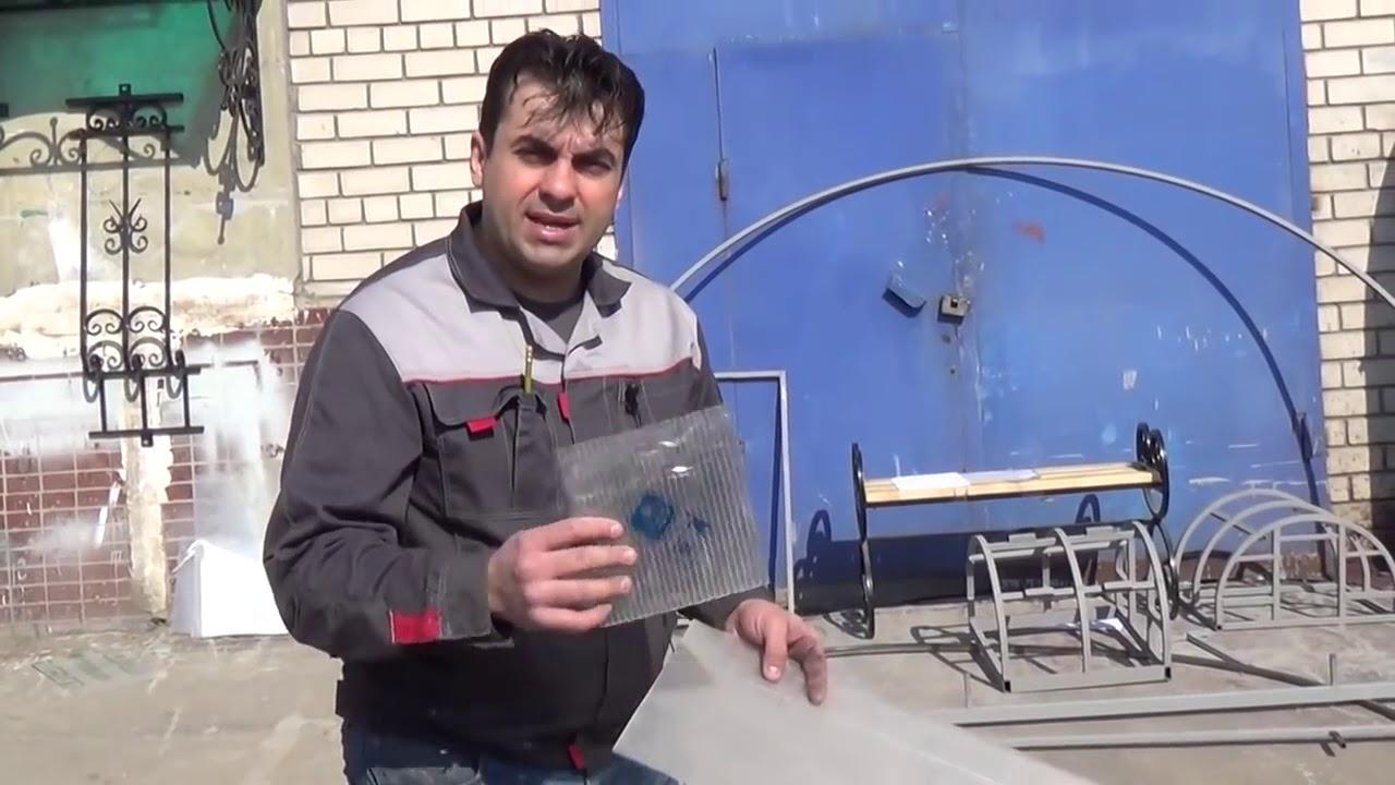Электрический туманообразователь для теплиц - YouTube