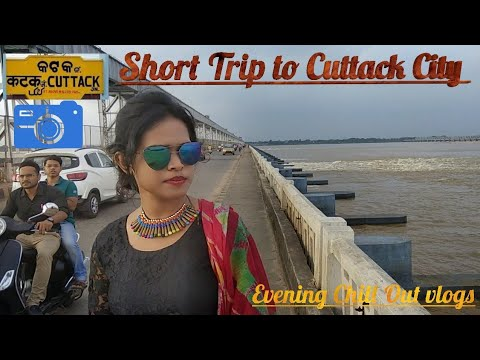 Cuttack City || The Silver City | Cuttack vlog